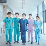 Hospital Playlist / 슬기로운 의사생활 (2020) [Ep 1 – 12 END]