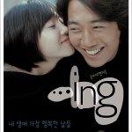 …ing (2003)