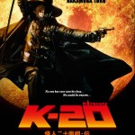 K-20: Legend of the Mask (2008)