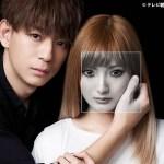 M: Ai Subeki Hito ga Ite / M 愛すべき人がいて (2020) [Ep 1 – 3]