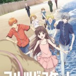 Fruits Basket 2nd Season (2020) [Ep 1 – 11]