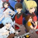 Kami no Tou (2020) [Ep 1 – 12]