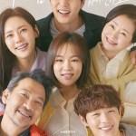 My Unfamiliar Family / (아는 건 별로 없지만) 가족입니다 (2020) [Ep 1 – 16 END]