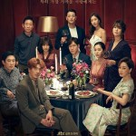 Graceful Friends / 우아한 친구들 (2020) [Ep 1 – 17 END]