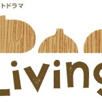 Living (2020) [Ep 1 – 4 END]