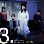 13(サーティーン) (2020) [Ep 1 – 4 END]
