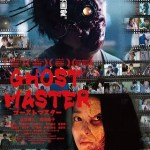 Ghost Master (2019)