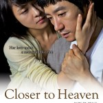 Closer to Heaven (2009)