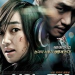 Midnight F.M. (2010)