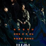 Search (2020) [Ep 1 – 10 END]