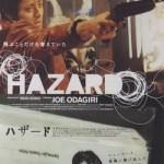 Hazard (2005)