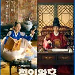 Mr. Queen (2020) [Ep 1 – 20 END]