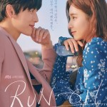 Run On (2020) [Ep 1 – 16 END]