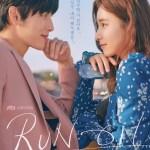 Run On (2020) [Ep 1 – 16 END]