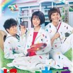 Nijiiro Karute (2021) [Ep 1]
