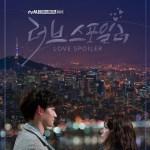 tvN Drama Stage Ep 6: Love Spoiler (2021)
