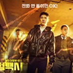 Taxi Driver (2021) [Ep 1 – 2]