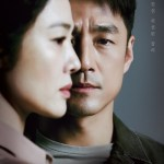 Undercover (2021) [Ep 1 – 16 END]