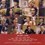 Suite Dreams (2006)