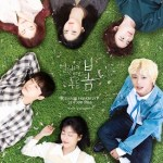 At a Distance, Spring is Green (2021) [Ep 1 – 12]