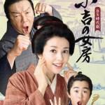 Kokichi no Nyoubou 2 (2021) [Ep 1 – 7 END]