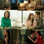 Love (ft. Marriage & Divorce) Season 2 (2021) [Ep 1 – 16 END]
