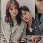 Nevertheless (2021) [Ep 1 – 10 END]