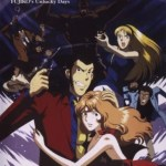 Lupin the Third The Columbus Files (1999)