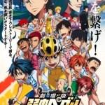 Yowamushi Pedal The Movie (2015)