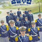 Police University (2021) [Ep 1 – 12]