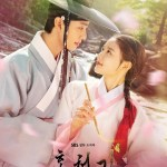 Lovers of the Red Sky (2021) [Ep 1 – 14]