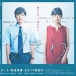 Ukiwa: Tomodachi Ijo, Furin Miman (2021) [Ep 1 – 7]