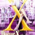 Doctor-X (Season 7) (2021) [Ep 1 – 2]