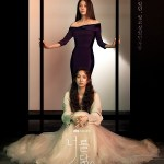 Reflection of You (2021) [Ep 1 – 2]