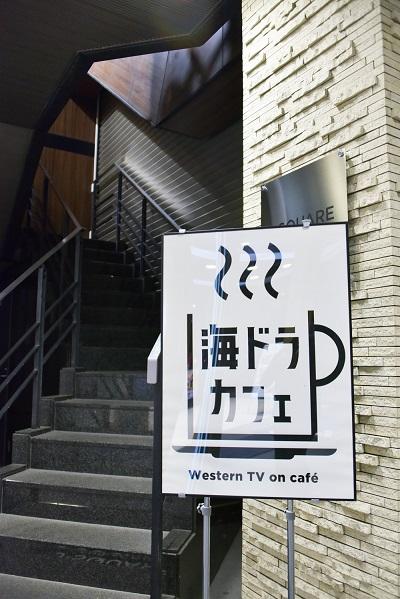 20180112_cafe_01.jpg