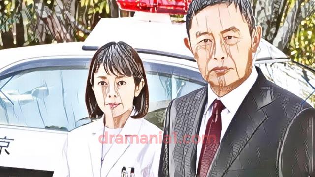 科捜研の女season18
