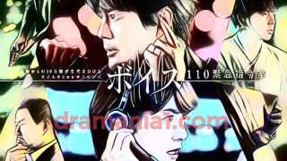 ドラマ『ボイス 110緊急指令室』【視聴率一覧&ドラマ・ネタバレ・まとめ・見逃し配信方法】