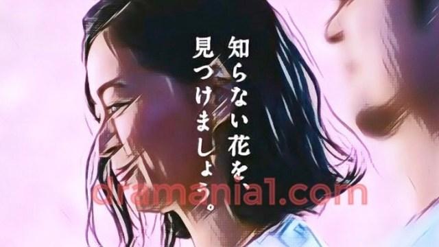 よみうりランド(2020)CM女優は誰?【フラワーシャンデリアに喜ぶ女性は黒谷友香】