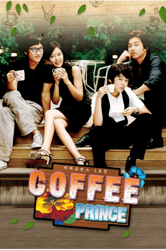COFFEE PRINCE.PNG