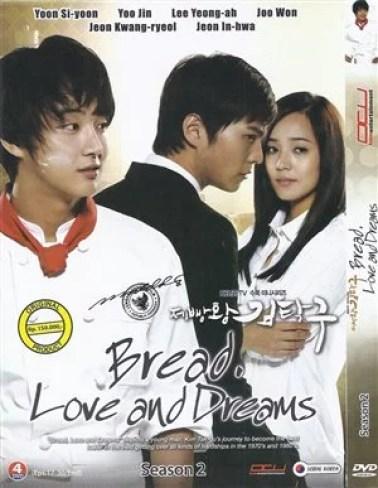 King-of-Baking-Kim-Tak-Goo-Bread-Love-and-Dreams_4188_poster
