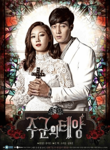 MASTER'S SUN.PNG