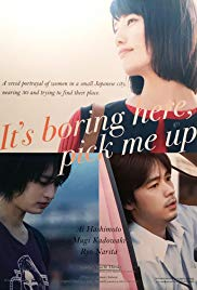 It's Boring Here, Pick Me Up (2018)
