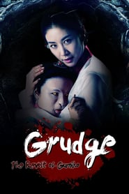 Grudge: The Revolt of Gumiho (2010)