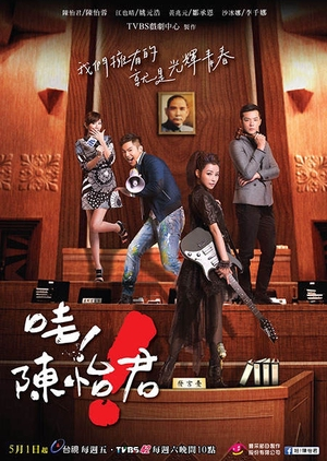 Nonton Youth Power Episode 2 Subtitle Indonesia dan English