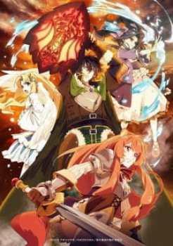 Tate no Yuusha no Nariagari Episode 1