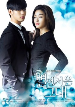 You Who Came from the Stars Episode 1