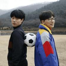dramas kimchi answer me 1988 jung hwan dong ryong