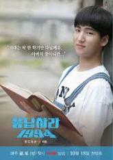 dramas kimchi reply 1994 binggrae