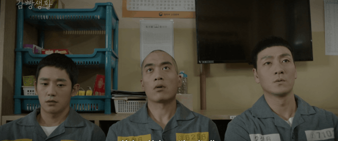 Prison Playbook Episode 16: Lasting Impressions and Unfiltered Thoughts |  Dramas with a Side of Kimchi