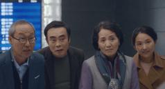 dramas kimchi stars land family surprise 3